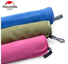 Serviette de douche en microfibres à séchage rapide Ultralight Outdoor Travel de Naturehike
