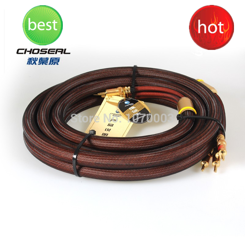 Choseal LB-5109 6N OCC Audiophile HIFI  Speaker Cable 24K Gold-plated Banana Plug 2.5m not DIY(pair) mpsource tena hi end 99 99997% occ 24k gold plated banana speaker connector plug bi wire speaker audio cable amplifier 1 pair