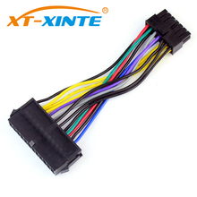 10cm Power Supply Cable Cord 18AWG Wire ATX 24 pin to 14 Adapter for Lenovo IBM Dell Q77 B75 A75 Q75 Motherboard