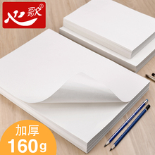 50PCS sketch paper drawing paper 16k/8k/4k art color lead painting with drawing paper sketch student with beginner pencil paper цены онлайн