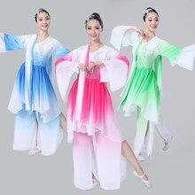 Ancient chinese costume hanfu  classical dance elegant sleeves national Yangko stage performance
