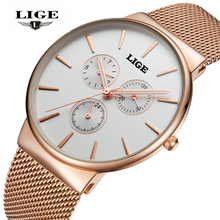 Luxury brand LIGE Watches men Stainless Steel Mesh strap band Quartz watch Men thin Dial Waterproof