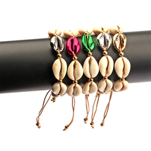 Natural Colorful Shell Bracelet Puka Shell Bracelets Summer Jewelry Bohemia Pulseras Gold Plate 2019 Women Fit SZ011