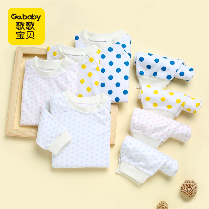 New Arrival 2015 Newborn Baby Clothing Spring Autumn Sets High Quality 100% Cotton for Bebe Girl Bebe Boy Suits Hot Sale