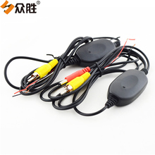 2.4G Wireless Video Transmitter Receiver Kit for Car Rear View Camera Auto DVD Monitor Car Backup Reverse Parking Camera 6604SMT
