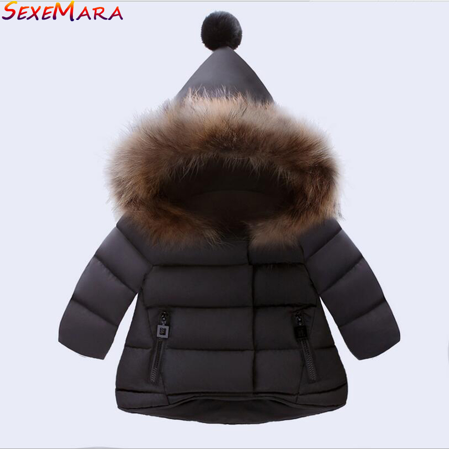 New Baby Outwear Girls Winter Hooded Down Jackets Children Casual Warm Waterproof Coats Kids Boy or Girl quality Clothing Jacket