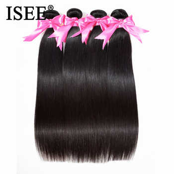 ISEE Brazilian Straight Hair Extension Human Hair Bundles 100% Remy Hair Weaves 4 Bundles Hair Bundles Deal Natural Color - DISCOUNT ITEM  35% OFF All Category