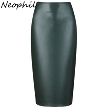 Neophil 2019 Ladies Sexy Shining Faux Leather Midi Pencil Skirts High Waist Summer Elastic Bodycon Sexy Office Short Saias S0308(China)