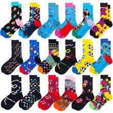 Moda Mulaya Brand Quality 2019 New Arrival Mens Socks 100% Cotton Novelty Colour Skateboard Crew Dress Happy for Men