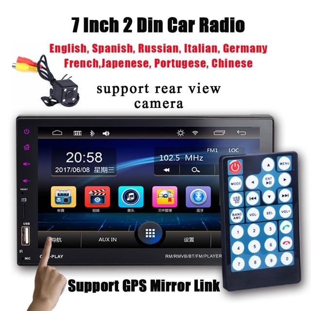 Автомагнитолы 7 дюймов светодиодный сенсорный Дисплей 9 языков GPS Android телефон Зеркало Ссылка Поддержка Камера заднего вида bluetooth fm tf карты USB
