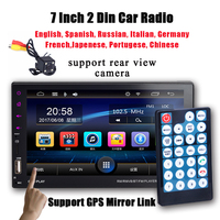 Car Radio 7 Inch Touch LED Display 9 Languages GPS Android Phone Mirror Link Support Rear