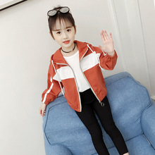 Girls Spring/ Autumn Coat Personality New Long-sleeve Zipper Jacket Comfortable Windproof Kids Jackets For