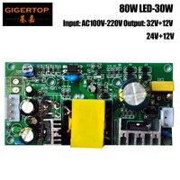 TIPTOP LED 30W 12V/32V 80W Power Supply for 10W Led Moving Head Light/30W Spot Led Moving Head Light Pin Socket 110V 220V