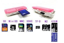 T 5pcs USB 2.0 all in 1 Memory Stick Multi Card Reader RS-MMC MS SD TF MMC SDHC MiniSD XD Card for Win XP 7 8 Vista Mac OS