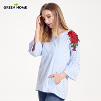 Green Home Pregnancy Maternity Clothing With Embroidered Long Sleeve Striped Shirt Breastfeeding Clothes Maternity Nusing Wear
