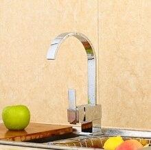 Мода Хром Креативный Дизайн Материал Латунь Поворотный Раковины Кухни Кран Кухни Смесители torneira