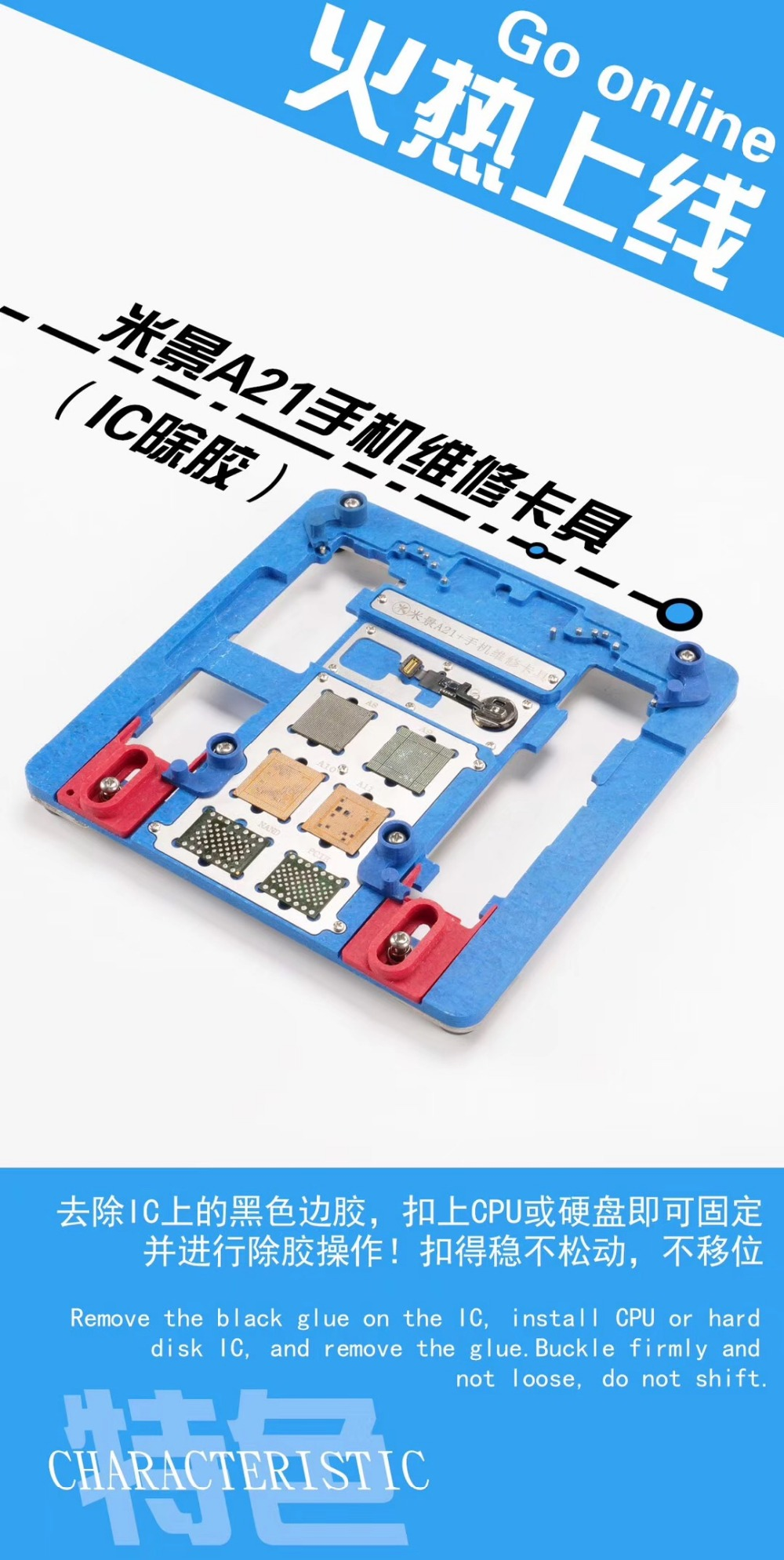Mijing Act A21 Pcb Holder Fixture For Iphone 8p 8g 7p 7g 6sp 6s 6p Board Repair 6g Qianli