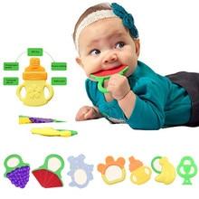 Детские игрушки для прорезывания зубов, мягкий силиконовый Прорезыватель для зубов фруктовый держатель, соски, зажимы для кормления, детская бутылочка, соска, новинка