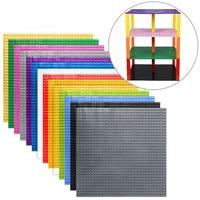 ホット 32*32 ドット両面 4 右小さなレンガ DIY ビルディングブロックベースプレートと互換性 Legoing 市フィギュア