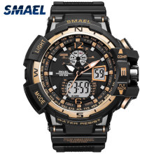 SMAEL Watch Men Digital Sport Waterproof Clock Gold Fashion Luxury Brand Chronograph Quartz Electronic Military WristWatch 1376C
