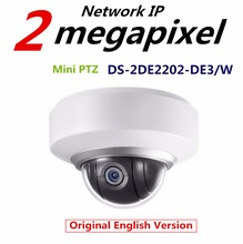 English Version CCTV IP Camera DS-2DE2202-DE3/W 2MP Mini PTZ Dome Camera with WiFi 2X Zoom Built In Mic & Audio 3D Positioning