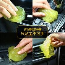 1 Pc בית שימוש סוג קסם גומי ניקוי מברשת נוח רכב מקלדת מחשב טלפון מנקה עוזר טוב כביסה אדן החלון