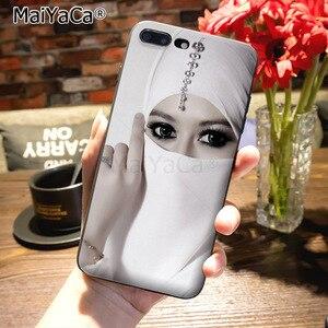 Image 3 - MaiYaCa funda de teléfono para iphone 8plus, protector musulmán islámico, Ojos de gril para iPhone 12 7 6 6S Plus X XS MAX XR 5S SE 11 pro max
