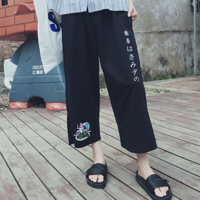 2018 Spring Women Pants Korean School Wind Harajuku BF Wind Loose Baggy Pants Slim Casual Seven Haren Pants Female Students Tide
