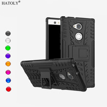 HATOLY For Case Sony Xperia XA2 Ultra Cover Silicone & Plastic Kickstand Cover For Sony Xperia XA2 Ultra Case For Sony XA2 Ultra sony xperia xa2 ultra
