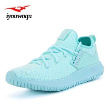 High quality Sneakers women shoes 2017 Summer New listing Outdoor sports running shoes Knitted zapatillas hombre deportiva(China)