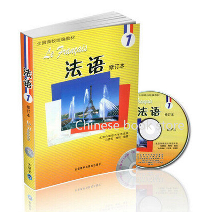 Chinese language and culture learning tutorial(chinese edition.