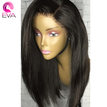 Eva Hair Lace Front Human Hair Wigs Pre Plucked Hairline With Baby Hair Straight 10″-26″ Brazilian Remy Hair Wigs Natural Color