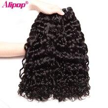 ALIPOP Water Wave Brazilian Hair Weave Bundles Human Hair Bundles Remy Hair Extension Natural Black 1B