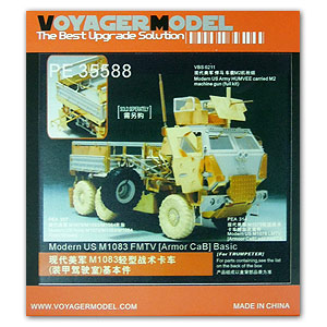 KNL HOBBY Voyager Model PE35588 M1083 Medium Tactical Truck (FMTV) Armored Cab Type Etching