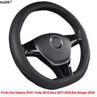 HuiER D forme housse de volant de voiture confortable en cuir PU pour Kia Optima 2018 Forte 2018 Soul 2017 2018 Kia Stinger 2018