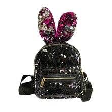 2017 Милые Роскошные модные девушки блестки рюкзак женщины досуг школьная сумка Travel Pack рюкзаки оптом A2000