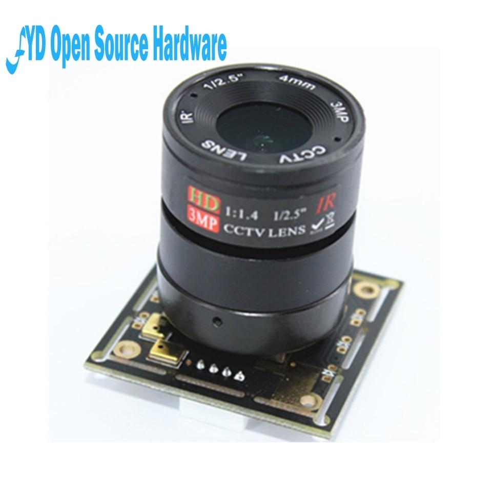 1pcs 1080P High-definition High-speed Telephoto Lens 2 Million Pixels H264 Format Free Drive Camera Module