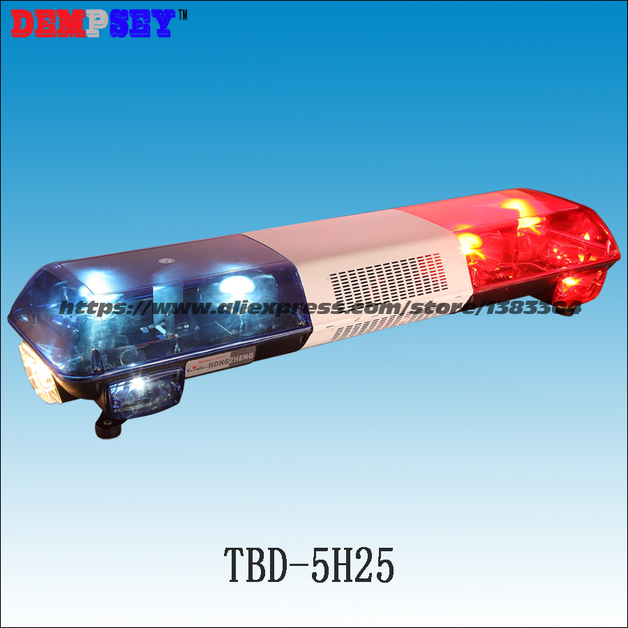 TBD-5H25 Rotator Lightbar ,100W Siren+100W Speaker ,Red/Blue Warning lights,Emergency Warning Lightbar Police Lightbar a975got tbd b a975got tba ch a975got tbd ch touch pad