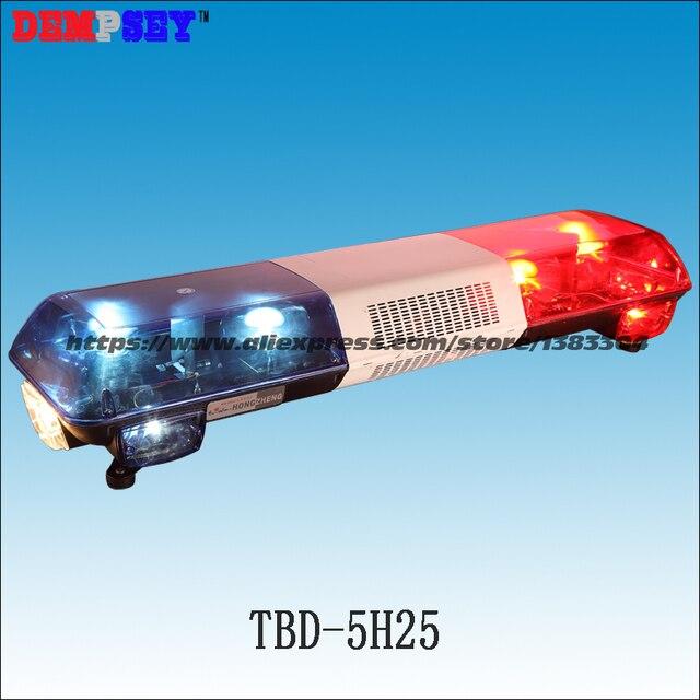 Tbd 5h25 rotator lightbar 100w siren100w speaker redblue warning tbd 5h25 rotator lightbar 100w siren100w speaker redblue warning aloadofball Choice Image