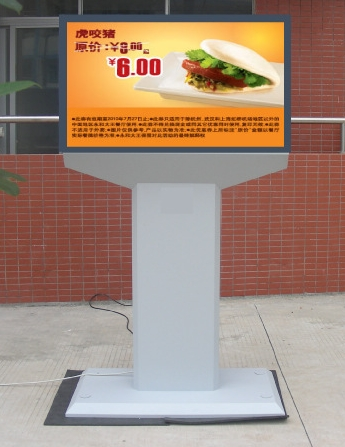 55 pouces haute luminosité 42 pouce extérieure floor stand lcd lecteur de signalisation numérique En Plein Air Écran LED affichage