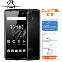 Oukitel K10 Android 7.0 11000mAh Smartphone 6GB RAM 64GB 6.0″ 18:9 MTK6763 Octa Core 4 Camera Face ID Fingerprint Mobile phone