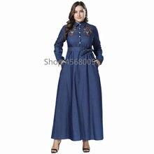 acec0cc094e Мусульманская джинсовая рубашка платье для женщин одежда из Дубая вышивка  исламская костюмы синие джинсы Бангладеш турецкий с дл.