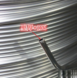 Алюминиевые трубки 2 м для холодильника толщиной 1 мм, катушки для труб, аксессуары для охлаждения в диаметре 8 мм LXM