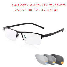 0  0.5  0.75 To  4 Half Frame Photochromism Myopia Glasses Men Metal Square Sun Discoloration Short sighted Eyeglasses Women