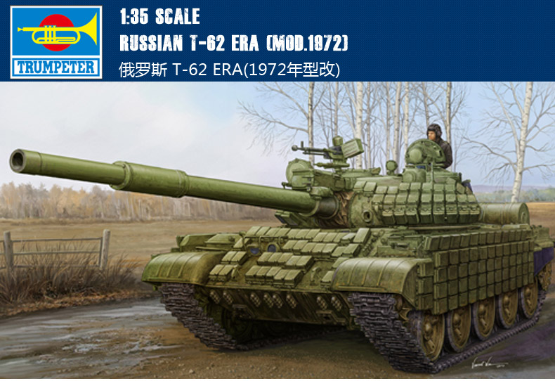 Trumpet 01556 1:35 Russian T-62ERA tank (1972 model change) Assembly model
