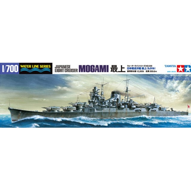 US $46 09 | Tamiya 31359 1/700 Japanese Light Cruiser Mogami Assembly Scale  Military Ship Model Building Kits oh rc toy -in Parts & Accessories from