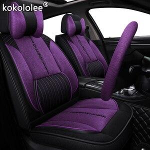 Image 2 - Kokololee funda de tela para asiento de coche, para Toyota rav4 wish Prado hilux mark auris prius camry corolla crown chr Land Cruiser, asientos de coche