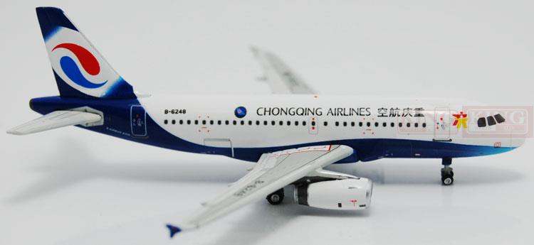 Phoenix 11005 Chongqing Airlines B-6248 1:400 A319 commercial jetliners plane model hobby phoenix 11006 asian aviation hs xta a330 300 thailand 1 400 commercial jetliners plane model hobby