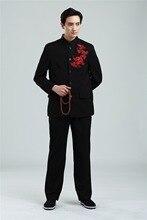 Шанхай история Chese традиционная одежда костюм китайский дракон вышитые куртка + брюки для человек Китайский дракон комплект одежды