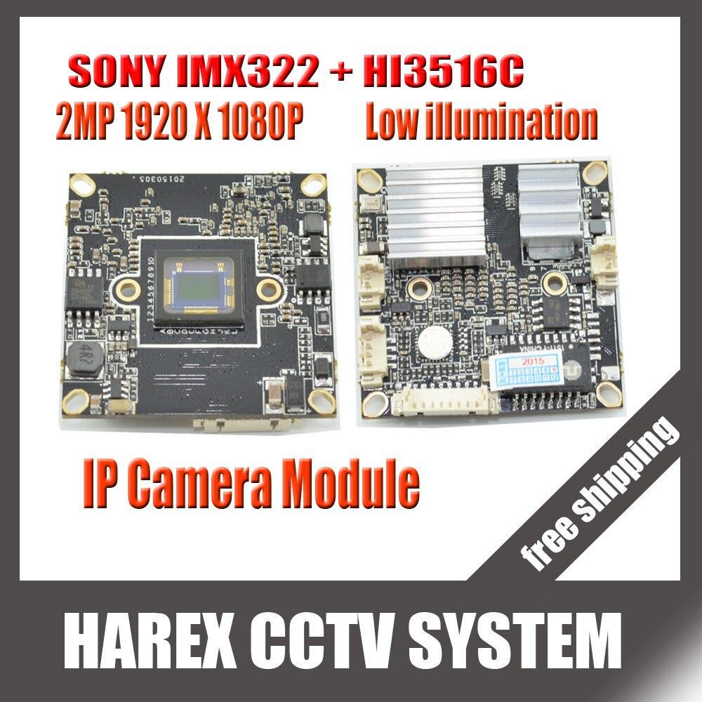 bilder für SONY IMX322 + HI3516C 1080 P 2MP 38mm X 38mm größe IP Kamera hauptplatine modul DIY IP kamera oder für reparatur ersatz